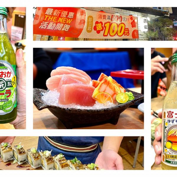 台南市 餐飲 日式料理 花火日本料理 丼飯壽司專賣