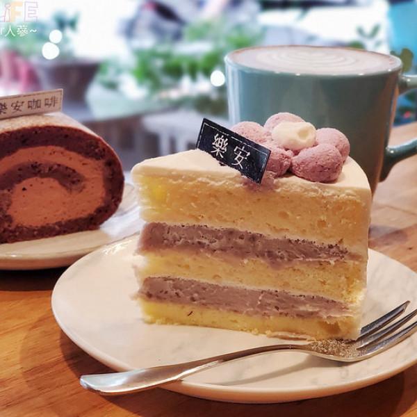 台中市 餐飲 咖啡館 樂安 咖啡甜食工作室