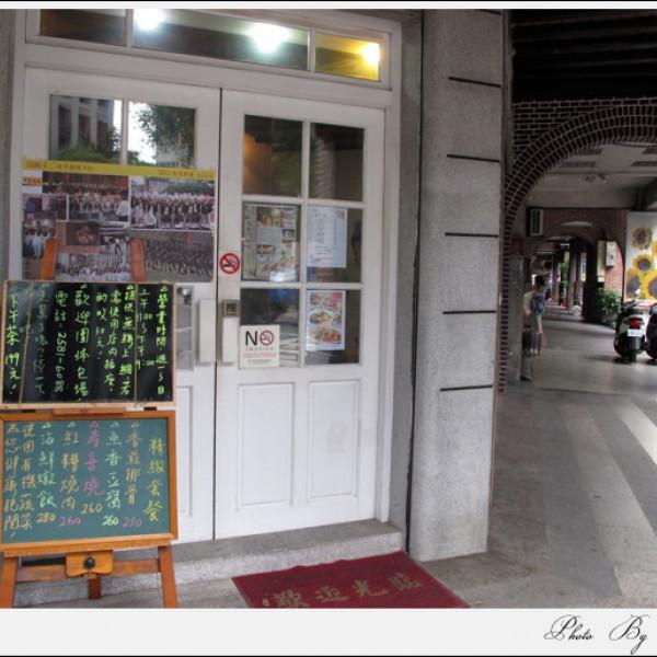 台北市 美食 餐廳 咖啡、茶 咖啡館 滿樂門