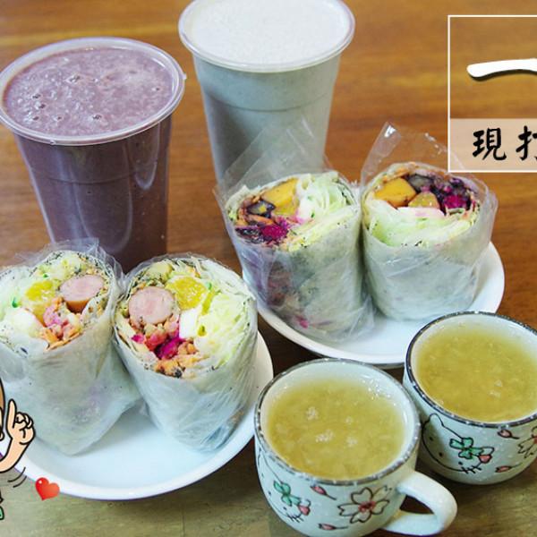 台北市 餐飲 飲料‧甜點 其他 一純現打豆漿店