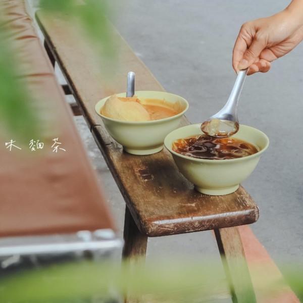 新北市 餐飲 飲料‧甜點 其他 阿賢古早味麵茶