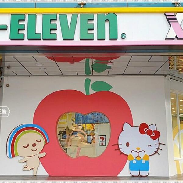 台中市 購物 便利商店 7-ELEVEN(汶莊&汶昇門市)