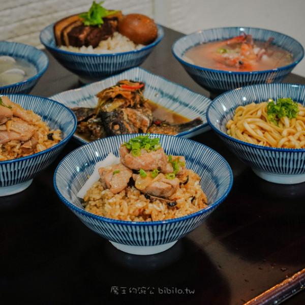 台北市 餐飲 台式料理 饗翔食堂