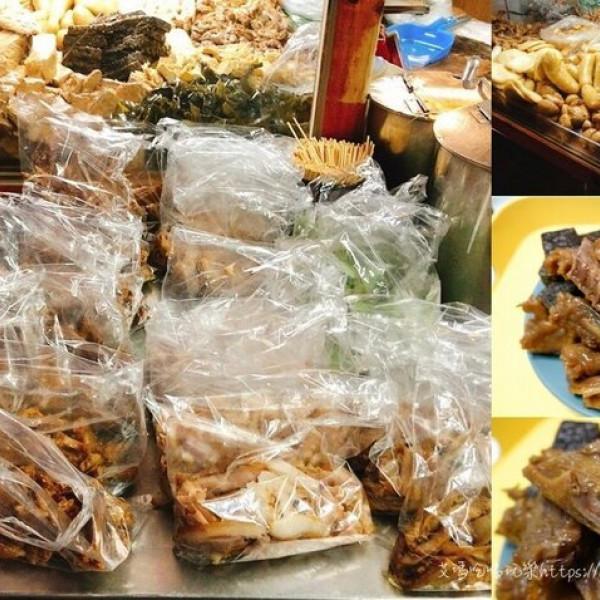桃園市 餐飲 夜市攤販小吃 蔡家滷味攤 (桃園大同店)