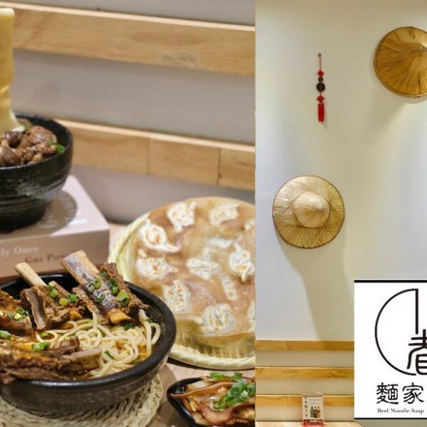 雲林縣 餐飲 麵食點心 麵家二眷-斗六店