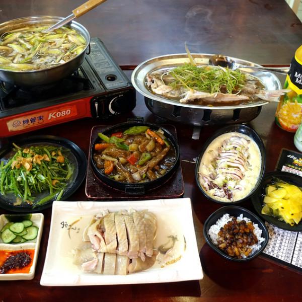 新北市 餐飲 台式料理 48號熱炒