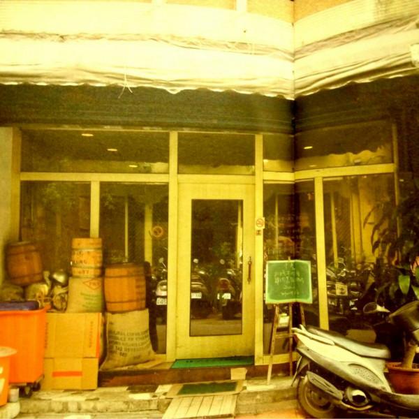 台北市 美食 餐廳 咖啡、茶 咖啡館 王義咖啡館