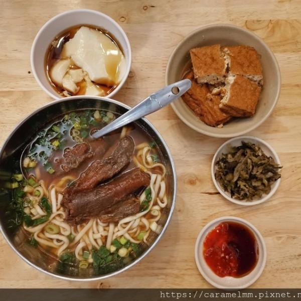 苗栗縣 餐飲 台式料理 老皮牛肉麵(頭份店)