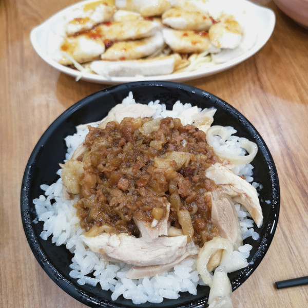 新北市 餐飲 台式料理 好客雞肉飯新莊思源店