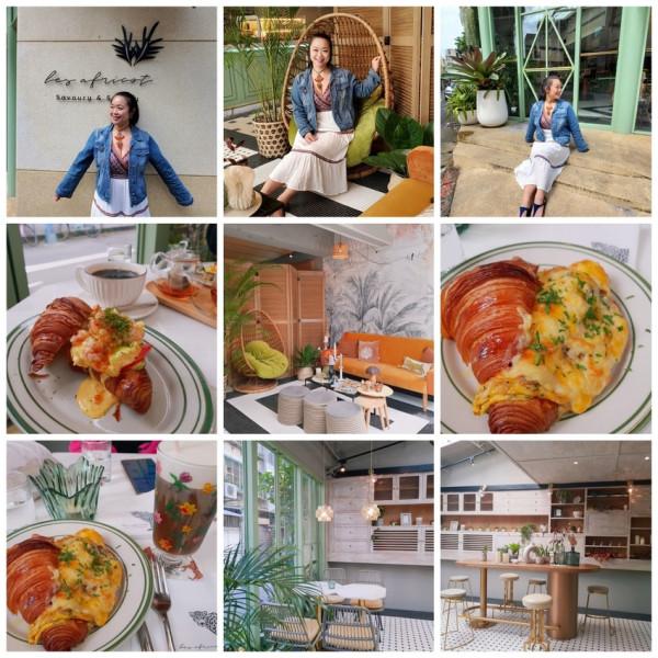 台北市 餐飲 咖啡館 Les Africot