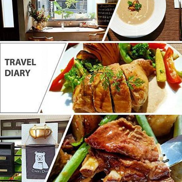 台南市 餐飲 法式料理 Chez l'Ours 熊喝呷廚房