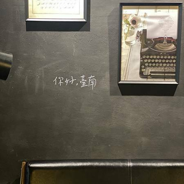 台南市 住宿 民宿 好趣旅店