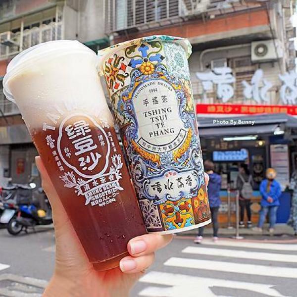 台北市 餐飲 飲料‧甜點 飲料‧手搖飲 清水茶香 永吉店