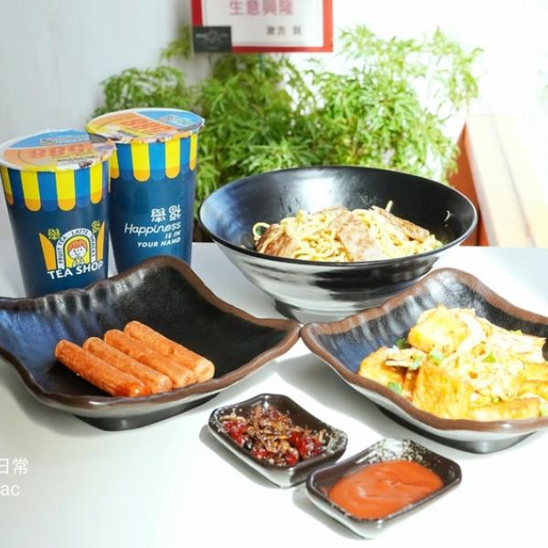 台中市 餐飲 早.午餐、宵夜 中式早餐 曜喫早餐