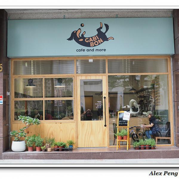 新北市 餐飲 咖啡館 GABI BON