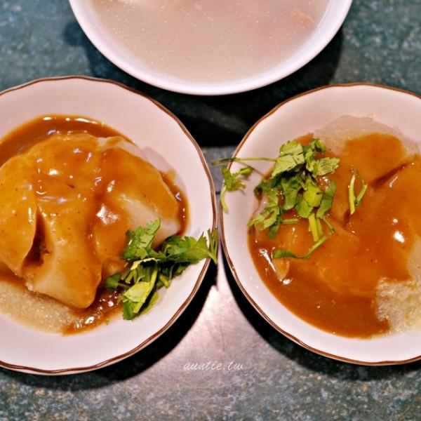 台北市 餐飲 夜市攤販小吃 晟豐北斗肉圓