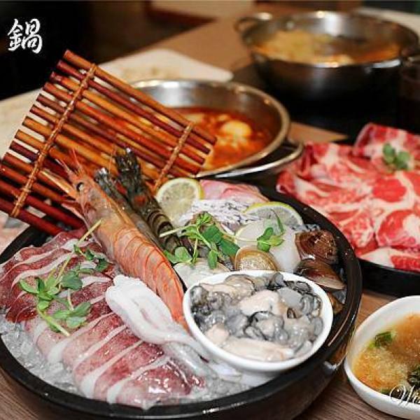 台北市 餐飲 鍋物 火鍋 荖子鍋台北重慶家樂福店