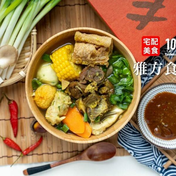 彰化縣 餐飲 鍋物 薑母鴨‧羊肉爐 雅芳食品