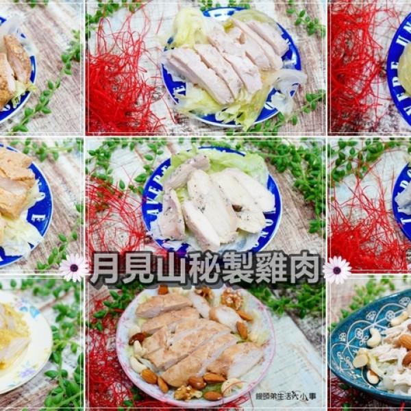 新北市 餐飲 多國料理 月見山秘製雞肉