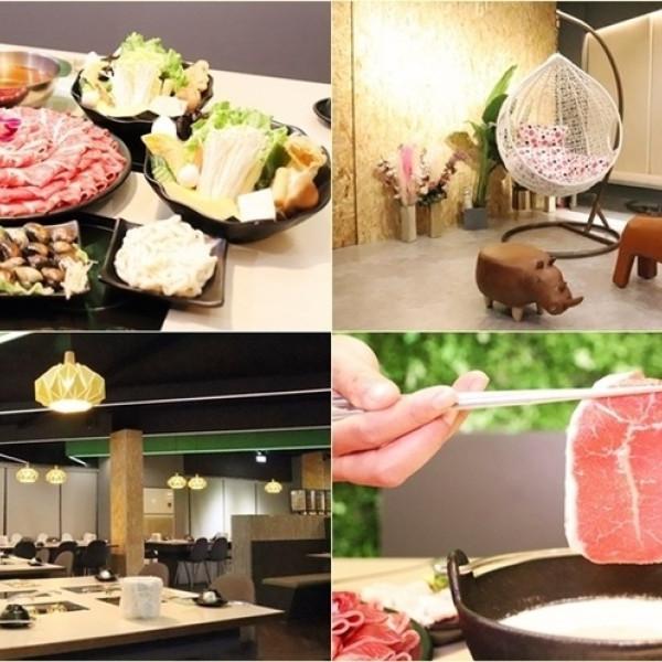 桃園市 餐飲 鍋物 火鍋 超有肉涮涮屋-龍潭店