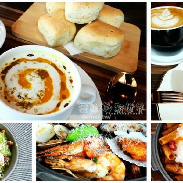 桃園市 餐飲 義式料理 帕朵拉義式餐廳桃園藝文旗艦店