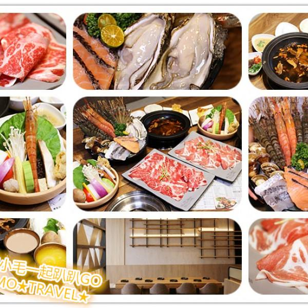 台南市 餐飲 鍋物 火鍋 新垣祖鍋物(安平店)