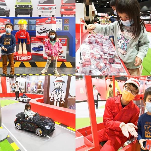 台北市 觀光 博物館‧藝文展覽 TOMICA小汽車50週年博覽會
