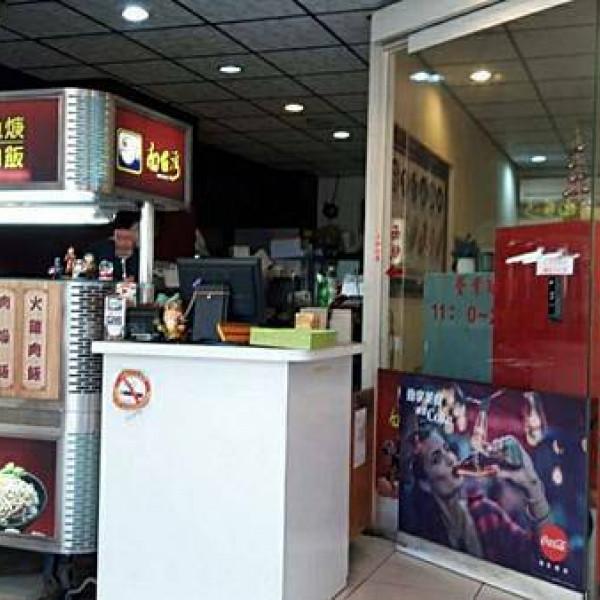 桃園市 餐飲 麵食點心 南台灣土魠魚羹-中北店