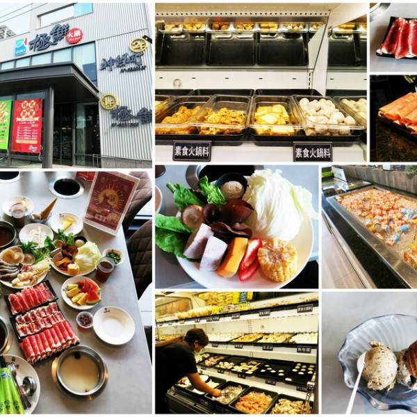 高雄市 餐飲 鍋物 火鍋 極鮮火鍋-高雄岡山店