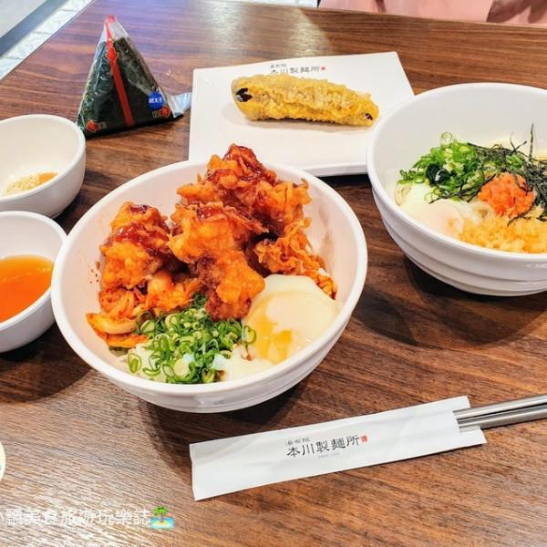 台北市 餐飲 日式料理 丼飯‧定食 湯布院本川製麵所(微風南山)