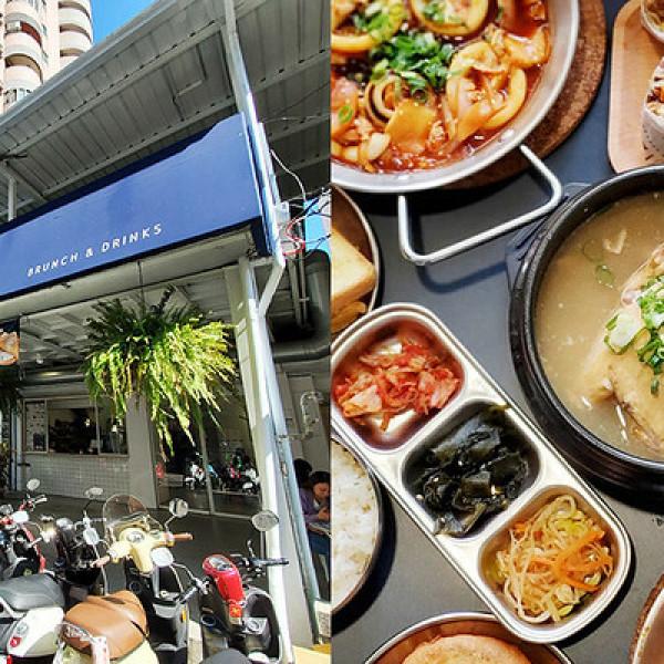 台中市 餐飲 韓式料理 懂滋咚吃韓風早午餐
