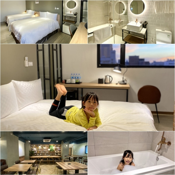 台中市 住宿 商務旅館 城中城飯店
