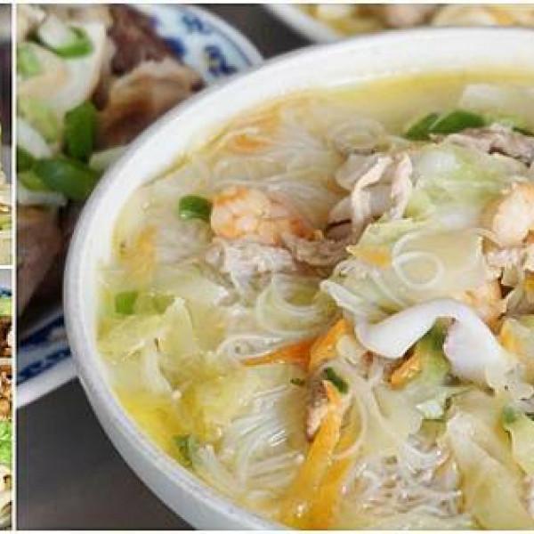 台南市 餐飲 麵食點心 阿雲麵店