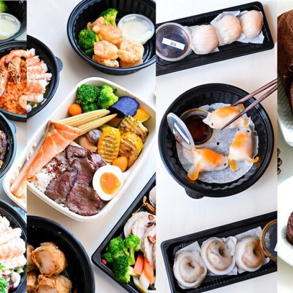 新竹市 餐飲 酒吧 其他 芙洛麗大飯店13 Bistro & Bar