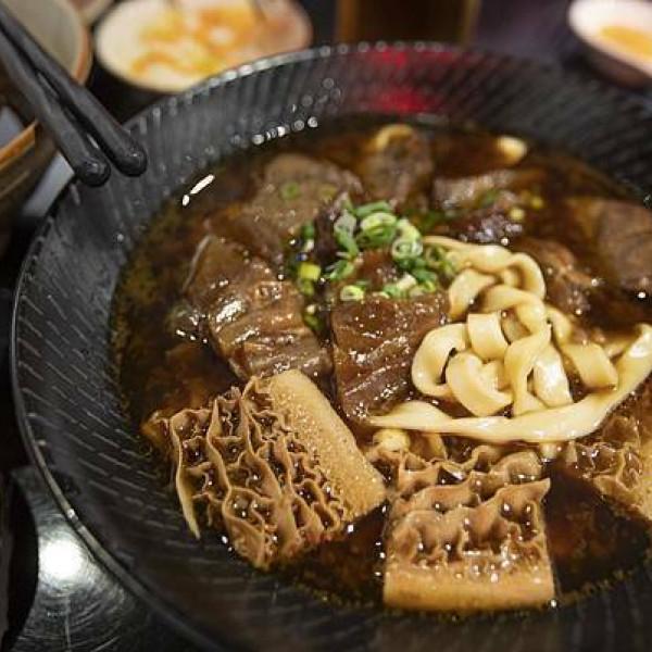 新竹縣 餐飲 麵食點心 安東牛麵吧