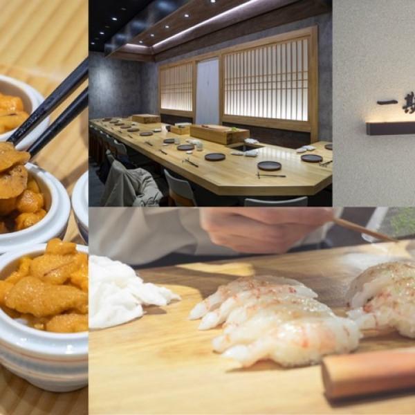 台北市 餐飲 日式料理 壽司‧生魚片 一期一會割烹
