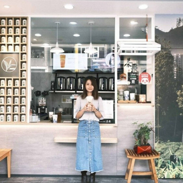 嘉義市 餐飲 飲料‧甜點 飲料‧手搖飲 茶聚 i-partea 嘉義興業店