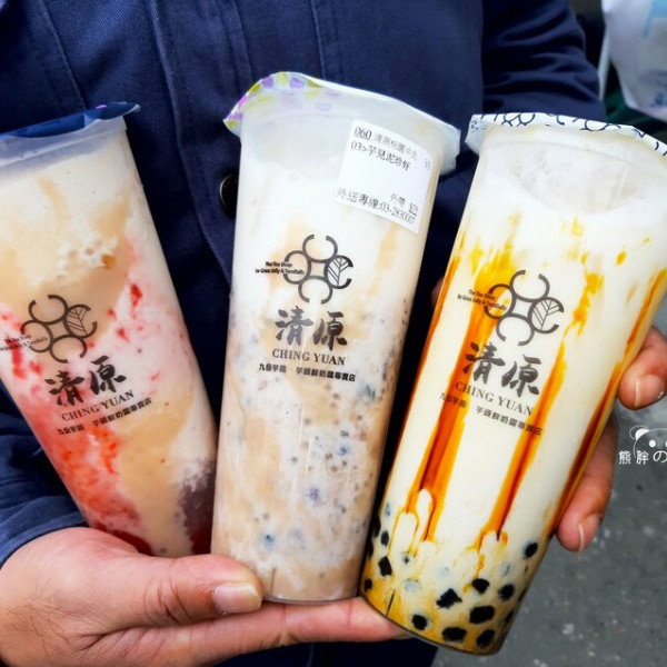 桃園市 餐飲 飲料‧甜點 飲料‧手搖飲 清原芋圓-中壢中北店