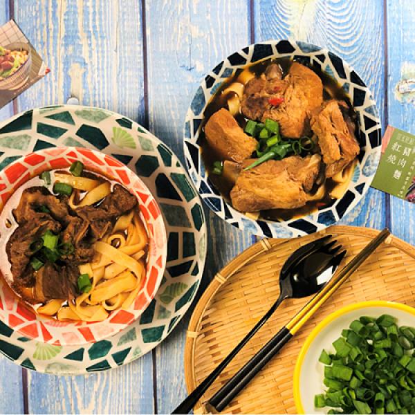台北市 餐飲 中式料理 日光好食 - 外帶專門店
