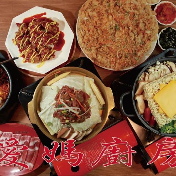 台南市 餐飲 台式料理 愛媽廚房
