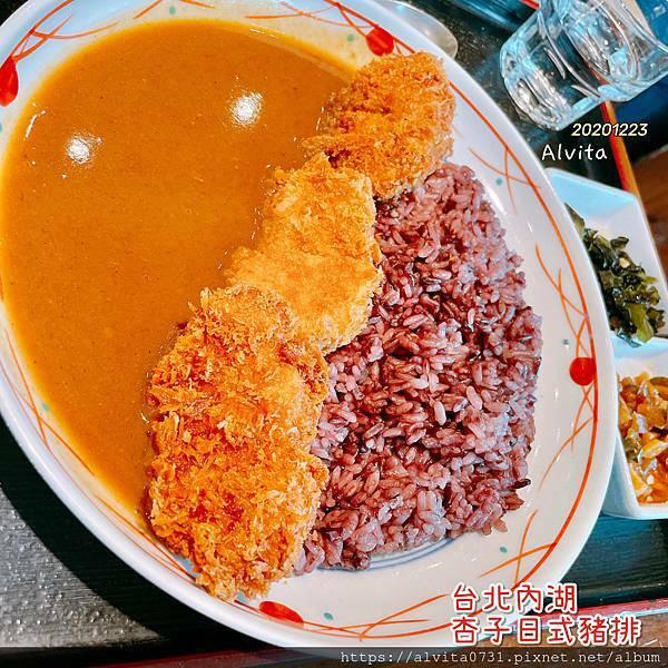 台北市 餐飲 日式料理 銀座杏子日式豬排
