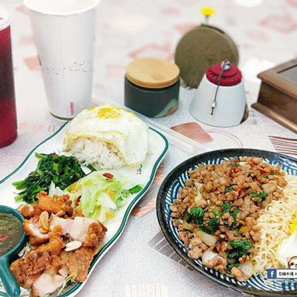 嘉義市 餐飲 飲料‧甜點 飲料‧手搖飲 桃城烹茶x泰泰燴煮