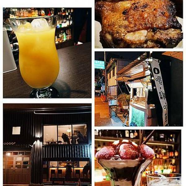 台南市 餐飲 咖啡館 阿吽坊日式咖啡吧