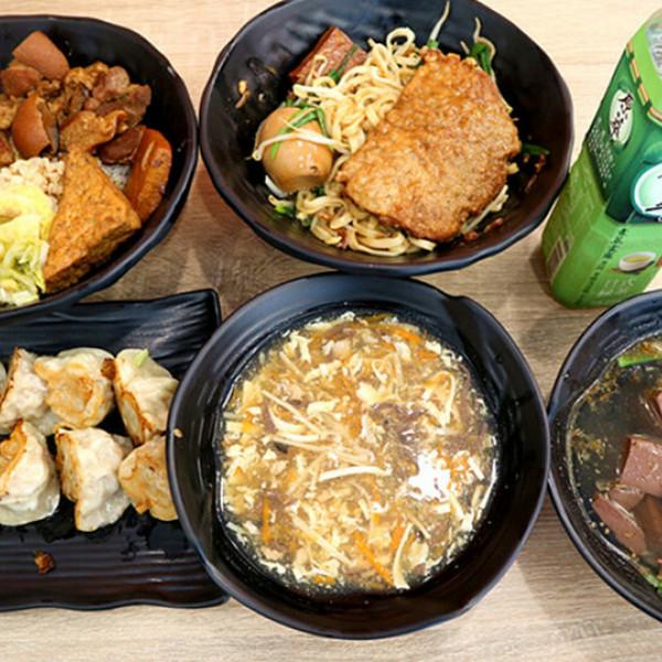 桃園市 餐飲 麵食點心 全餃大亨 煎餃專賣店