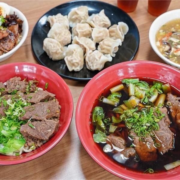 高雄市 餐飲 台式料理 初牛肉麵