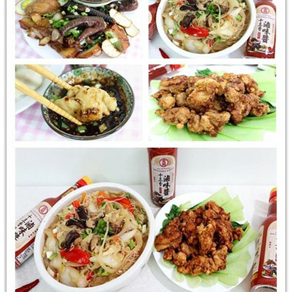 桃園市 購物 特色商店 金蘭醬油