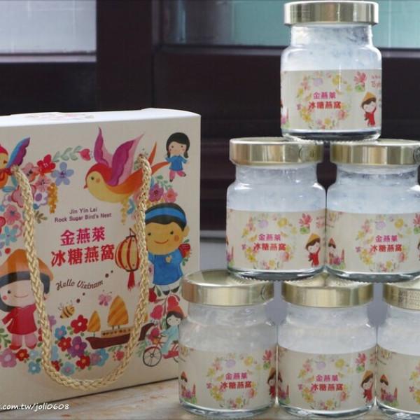 新北市 購物 特產伴手禮 【皇家典藏X金燕萊】