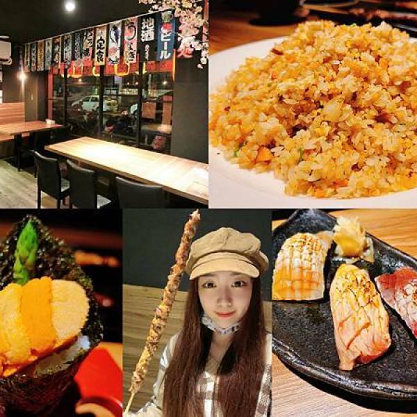 台北市 餐飲 日式料理 居酒屋 鳥居町日料居酒屋