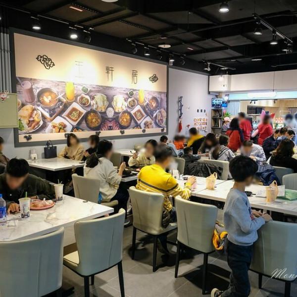 台中市 餐飲 茶館 玉軒居茶水棧-站前店