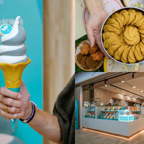 台中市 餐飲 飲料‧甜點 甜點 國王你好-台中車站店